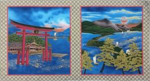 Tori Gate Panel - Blue