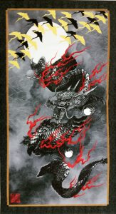Dragon Moon Panel - Black DRAG01-BLACK