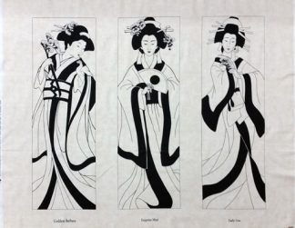 Ginkgo Goddess Panel