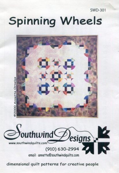Spinning Wheels Pattern