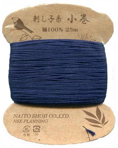 Sashiko Threads - Col. 15 (25 metre card)